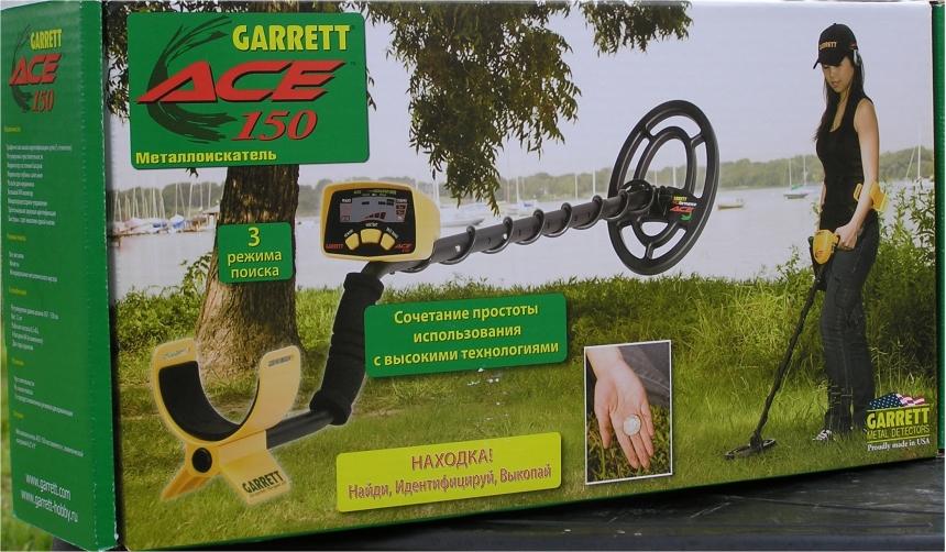 Купить металлоискатель garrett ace 150 в москве цена 10550 р.